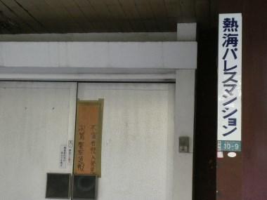 P1020146.jpg