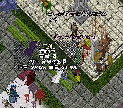 wkkgov190128_02.jpg