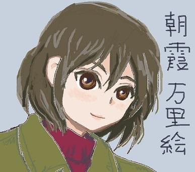 2018-11-30 yamazaru-musume