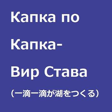 2019-01-15 ikokuno-kakugen