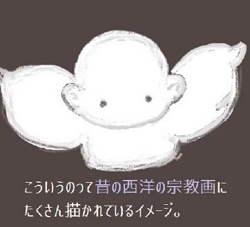 2019-01-16 c-raku