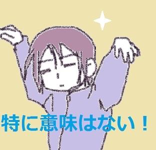 2016-04-20 kyoumiya