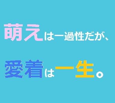 2019-01-30 kako-kakugen