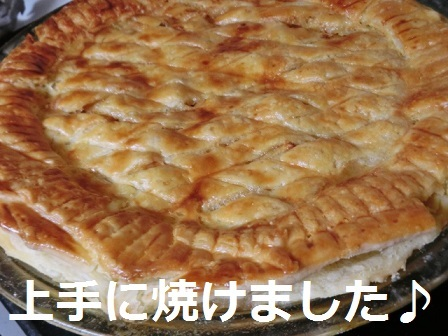 2019-02-02 apple-pie
