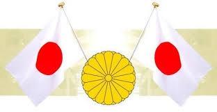 菊と日の丸