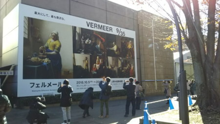 上野の森美術館 フェルメール展