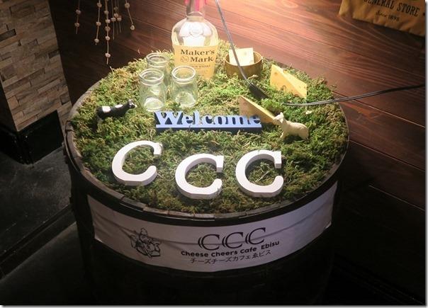 ccc (7)