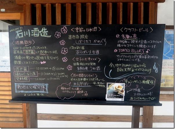 ishikawasyu (11)