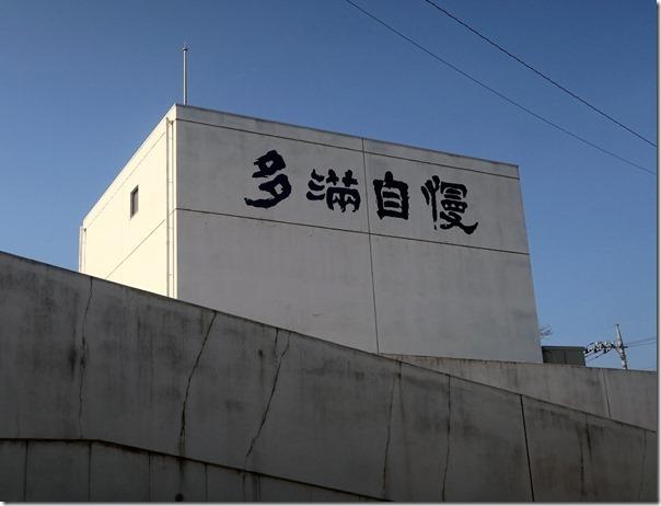 ishikawasyu (6)