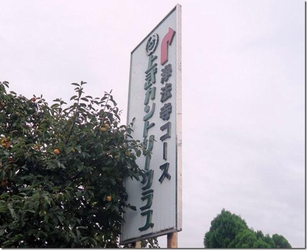 jobu (1)