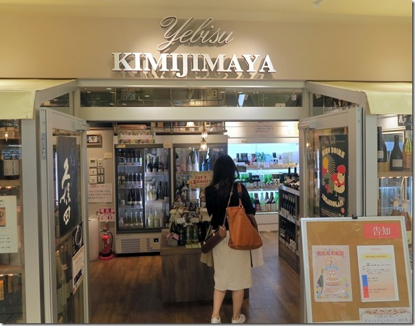 kimijima (1)