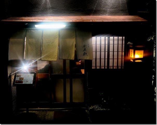 shinyashiki (3)