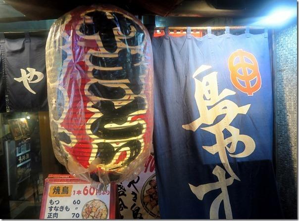 toriyasushiten (2)