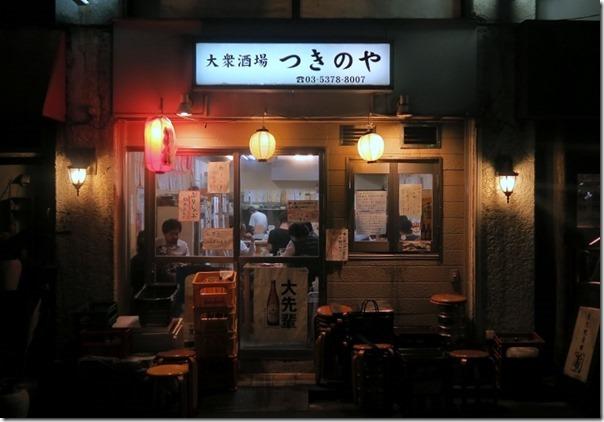 tukinoya (11)