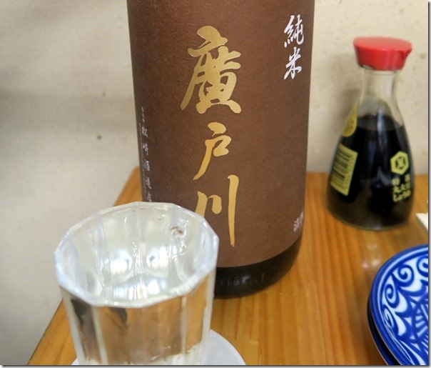 tukinoya (1)