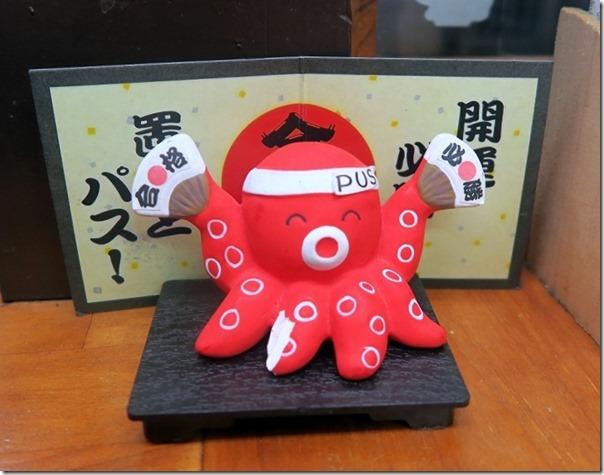 waitako (1)