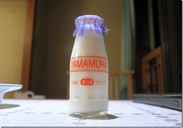 yamamura (2)