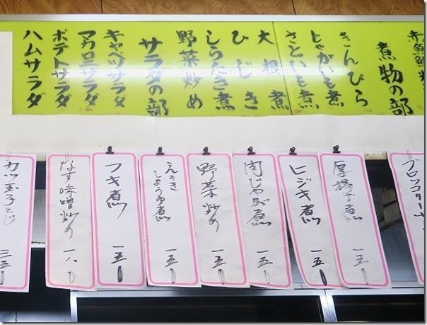 yashirokouenji (10)