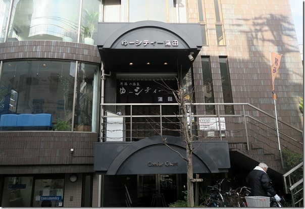 yucitykamata (15)