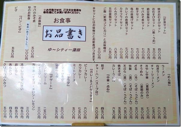 yucitykamata (7)