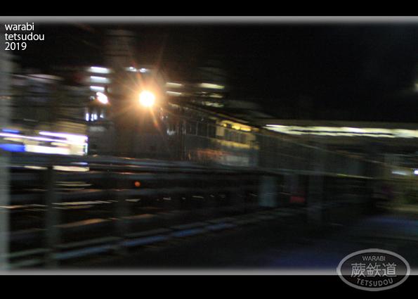 9-0118-2.jpg