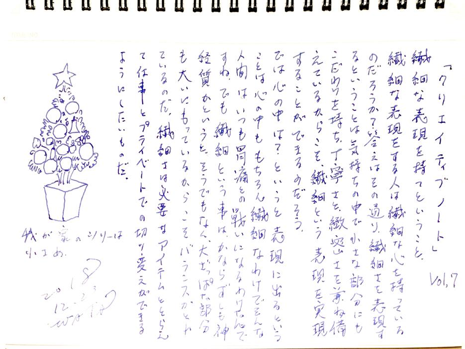 vol7.jpg