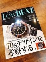 LowBeatNo141.jpg