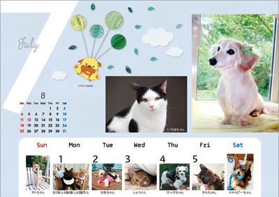 2019_365wankonyanko_calendarh-s7.jpg