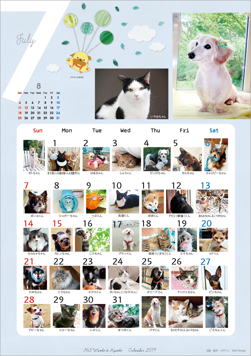 2019_365wankonyanko_calendarh-sa7.jpg