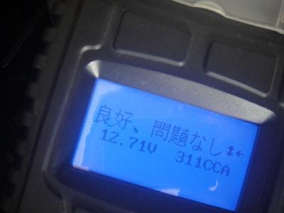 DSC09403.jpg