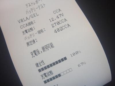 DSC09440.jpg