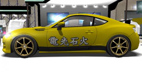 ドリスピ86XD キルビル (3)