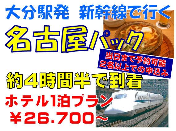 6_20181020081653c38.jpg