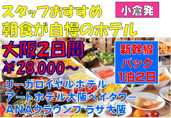 6_201810250732476f6.jpg