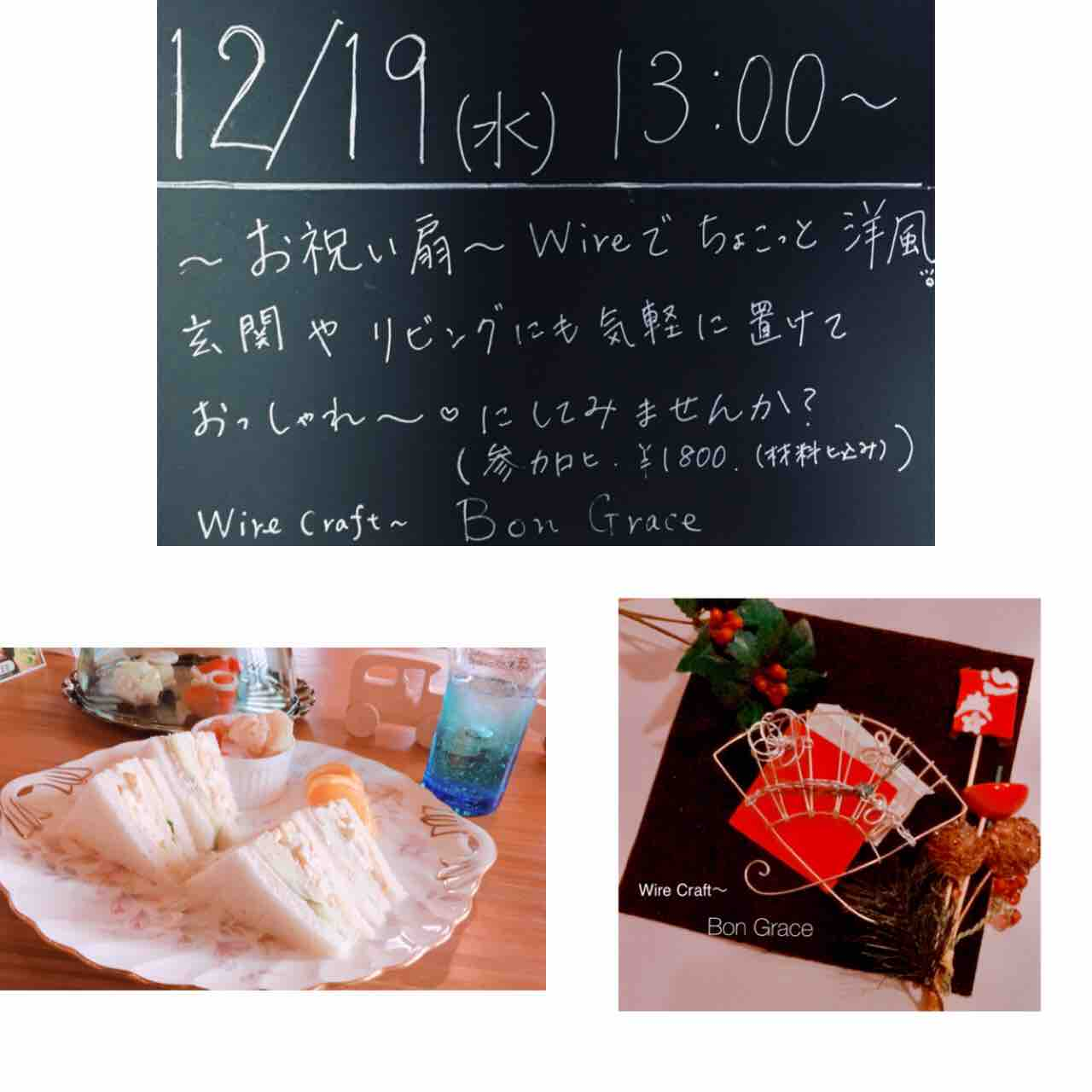 fc2blog_201812142137592d2.jpg