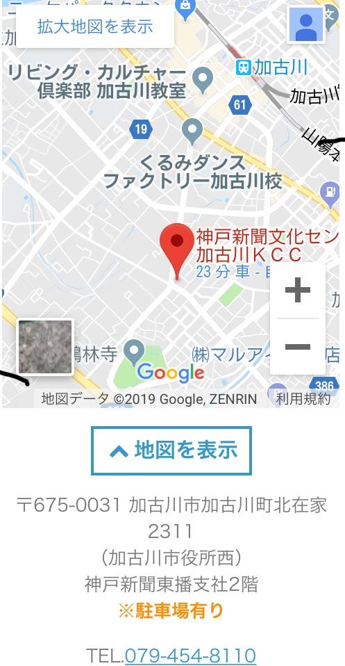 fc2blog_201901311551032e8.jpg