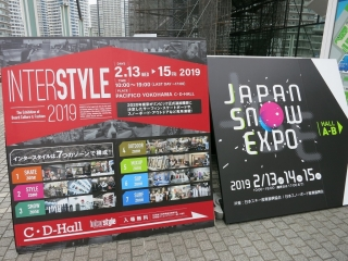 JSE/Interstyle19a