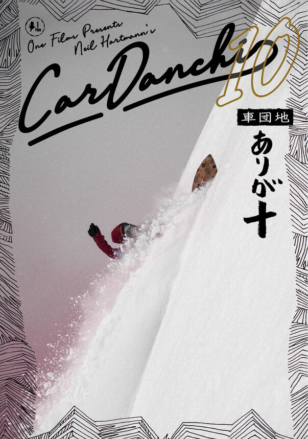 CarDanchi10Cover