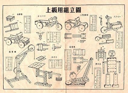 img040 図4