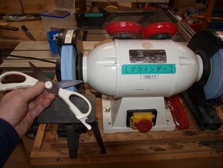 PB120080 グラインダー1
