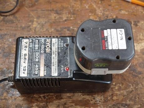 PB220026修理完了