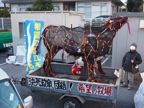 P1270054 希望の牛