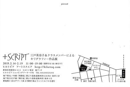 img067 裏面地図