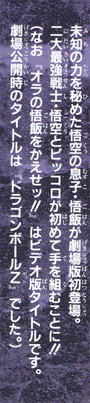 daizenshuu3.jpg