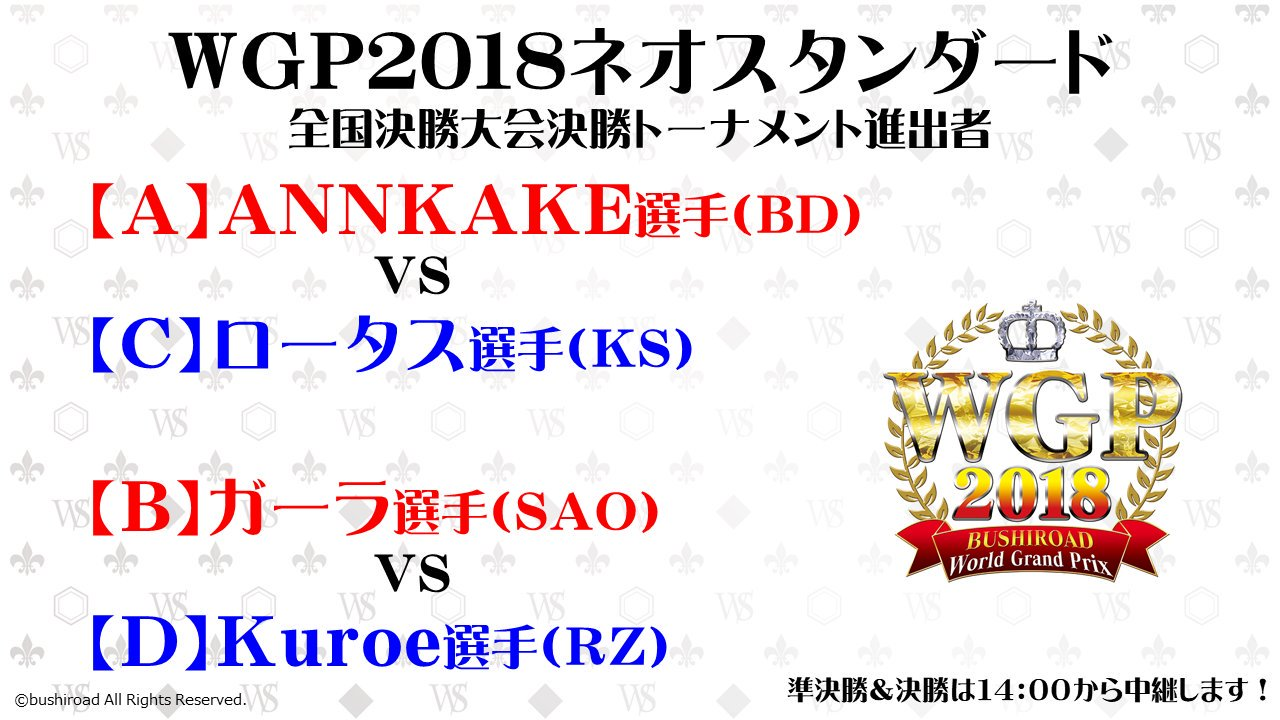 DxP8S0RV4AEak-K.jpg