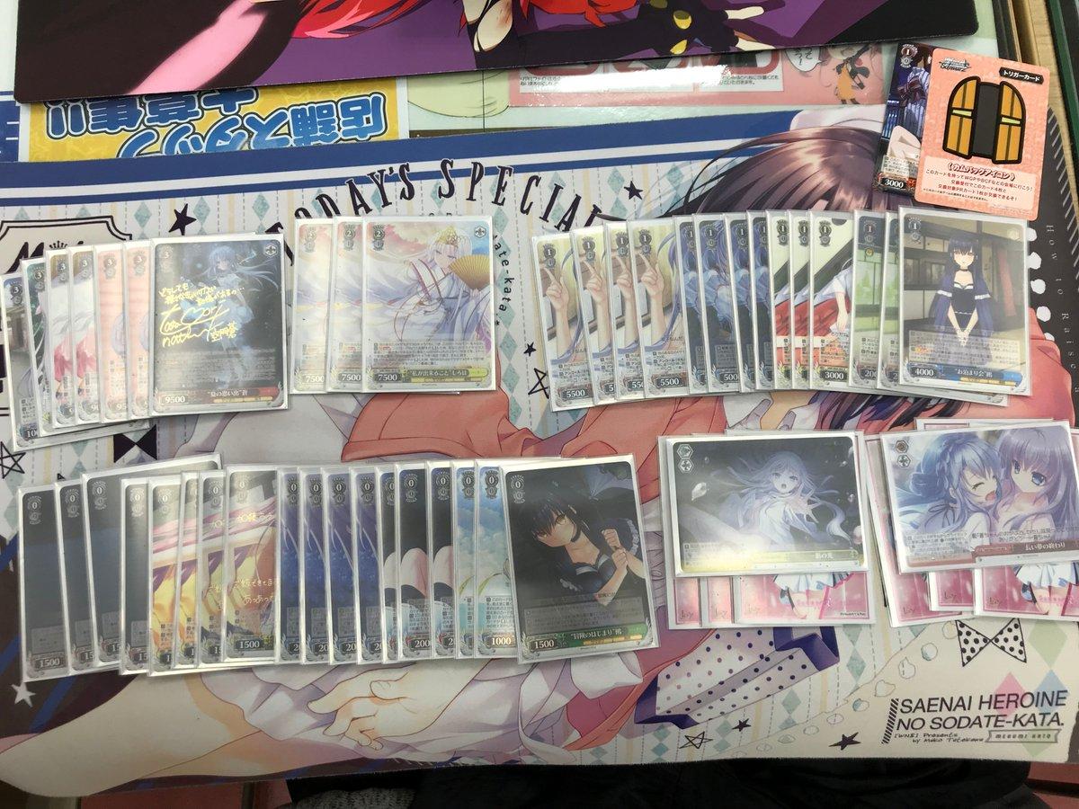 WS優勝デッキレシピSummer Pockets2019/01/21