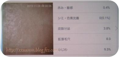 1IMG_1268.jpg