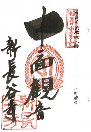 s_hanaiba8.jpg