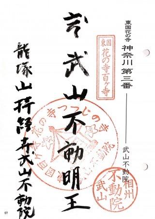 s_hanakanagawa3.jpg