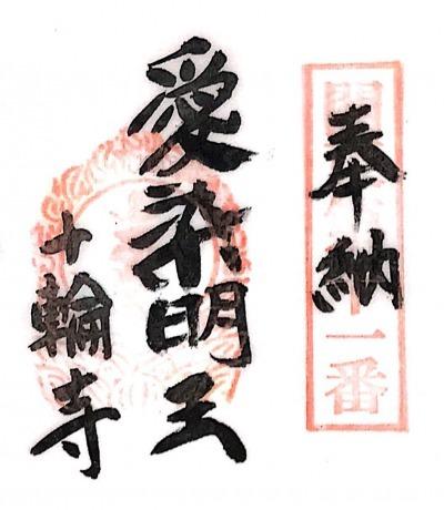 s_kakejiku11.jpg